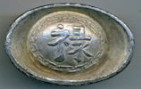 Chinese tael of silver